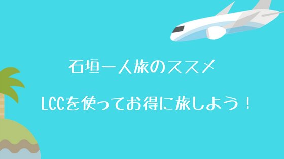 f:id:harinezumi-no-hachiko:20180313235557p:plain