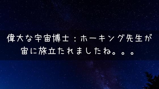 f:id:harinezumi-no-hachiko:20180320214217p:plain
