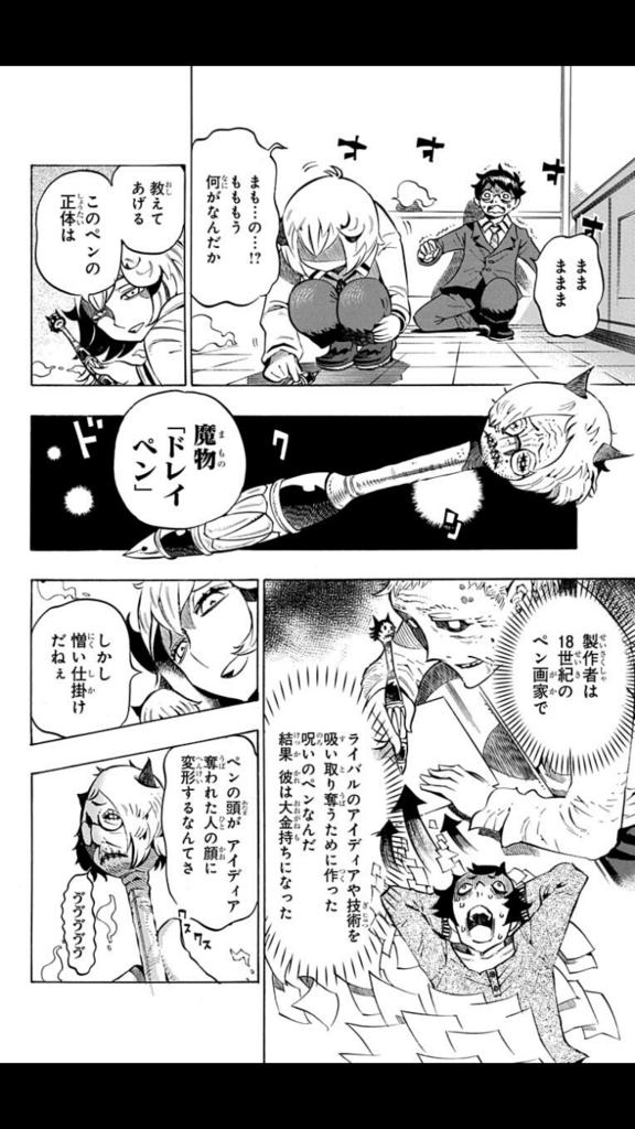 f:id:harinezumi-no-hachiko:20180324161712p:plain