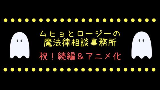 f:id:harinezumi-no-hachiko:20180325103123p:plain