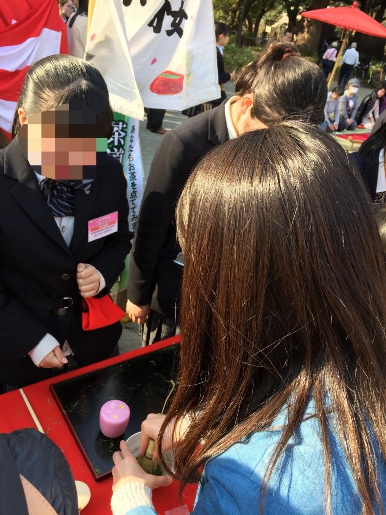 f:id:harinezumi-no-hachiko:20180326201549j:plain