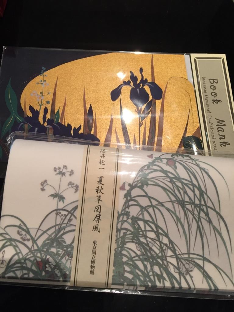 f:id:harinezumi-no-hachiko:20180326204107j:plain