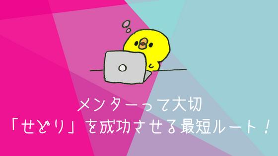 f:id:harinezumi-no-hachiko:20180403224257p:plain