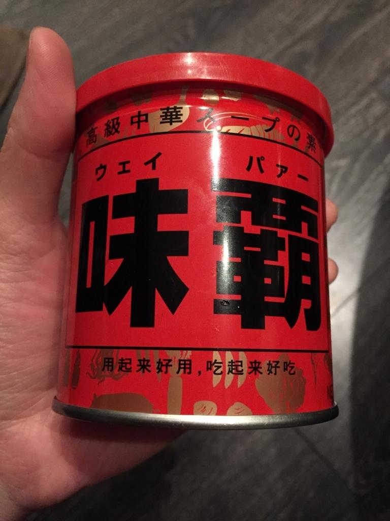 f:id:harinezumi-no-hachiko:20180415100108j:plain
