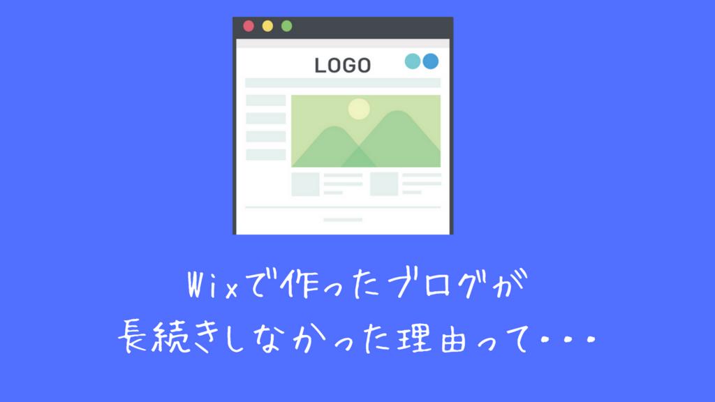 f:id:harinezumi-no-hachiko:20180415114839p:plain