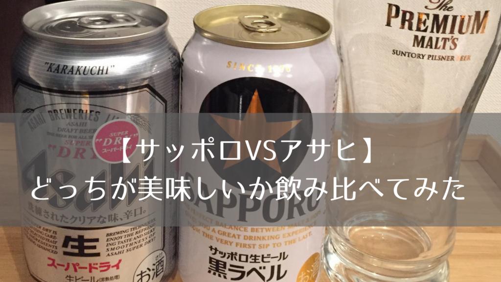 f:id:harinezumi-no-hachiko:20180416220838p:plain