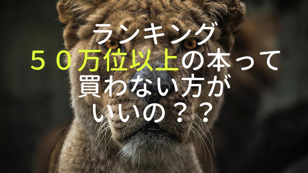 f:id:harinezumi-no-hachiko:20180418000035p:plain
