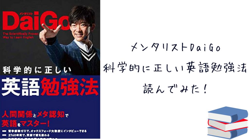 f:id:harinezumi-no-hachiko:20180421182746p:plain