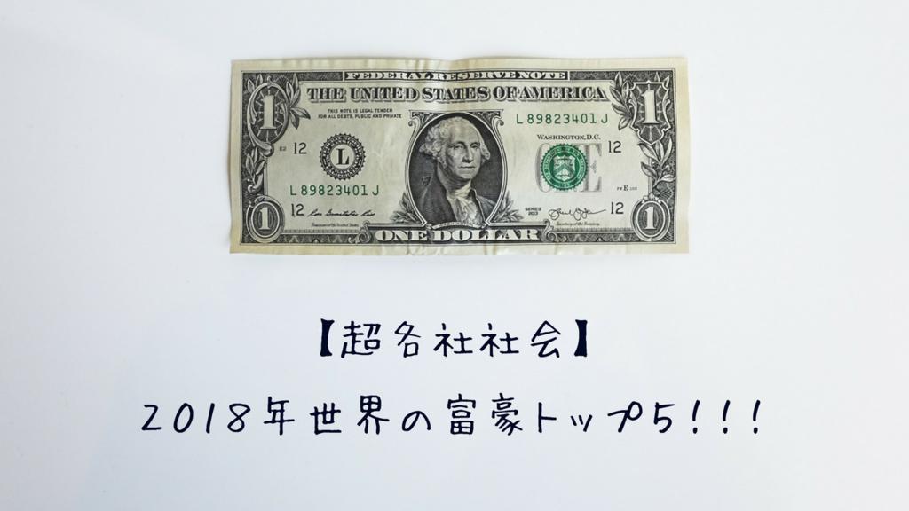 f:id:harinezumi-no-hachiko:20180423232810p:plain