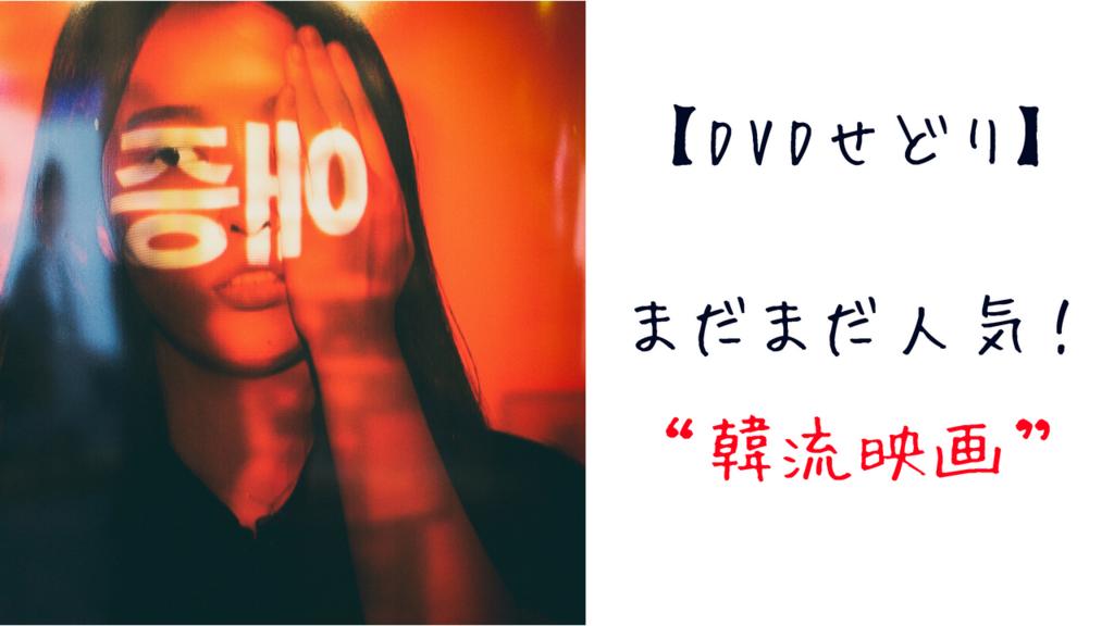 f:id:harinezumi-no-hachiko:20180526091853p:plain
