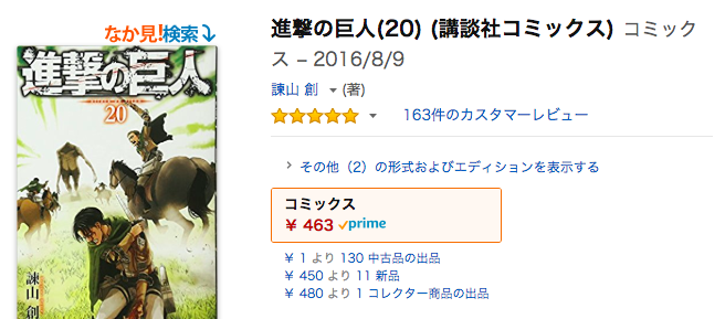 f:id:harinezumi-no-hachiko:20180626100104p:plain