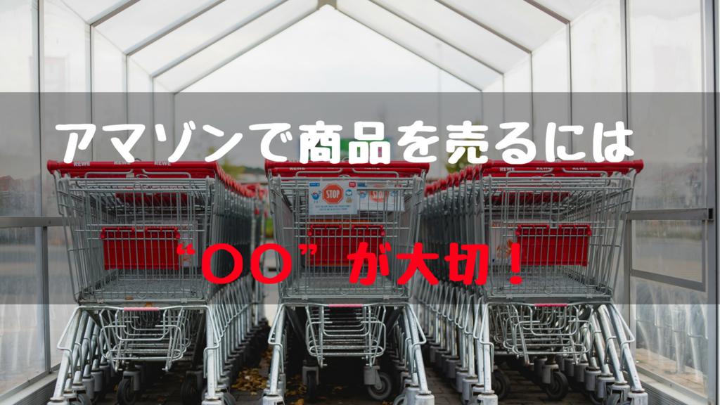 f:id:harinezumi-no-hachiko:20180626104743p:plain