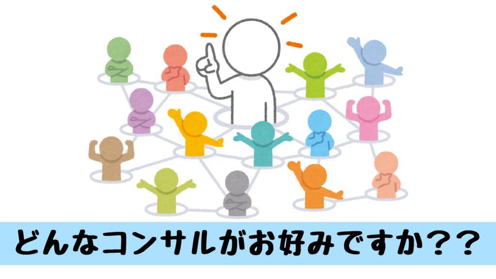 f:id:harinezumi-no-hachiko:20180707114547p:plain