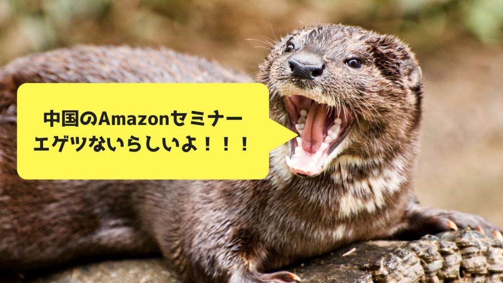 f:id:harinezumi-no-hachiko:20180716232453p:plain