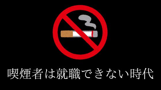 f:id:harinezumi-no-hachiko:20190420095918p:plain