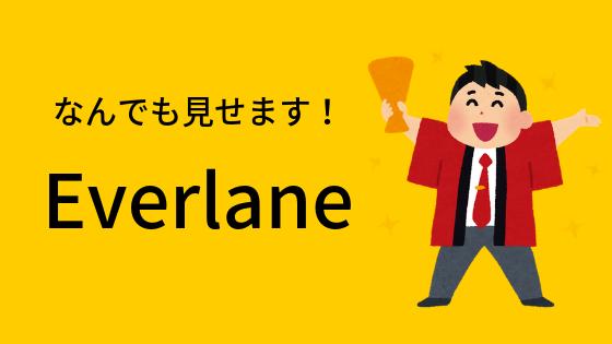 f:id:harinezumi-no-hachiko:20190421100255p:plain