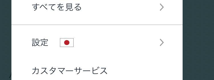 f:id:harinezumi-no-hachiko:20190426065620j:plain