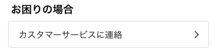 f:id:harinezumi-no-hachiko:20190426071028j:plain