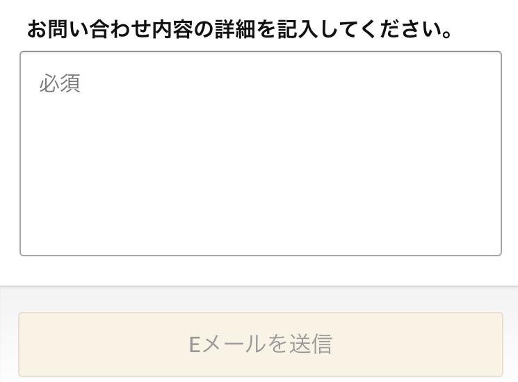 f:id:harinezumi-no-hachiko:20190426073003j:plain