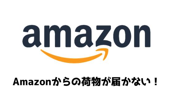 f:id:harinezumi-no-hachiko:20190426081128p:plain