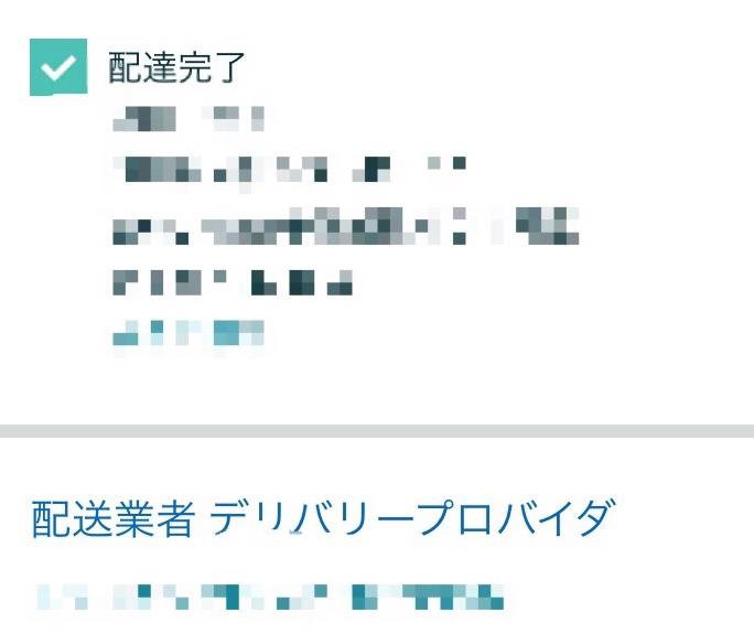 f:id:harinezumi-no-hachiko:20190426081405j:plain