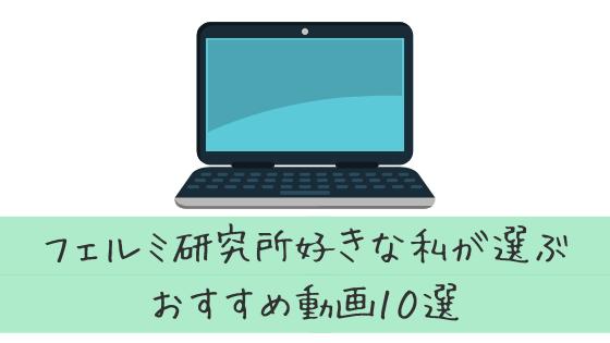 f:id:harinezumi-no-hachiko:20190525100426p:plain