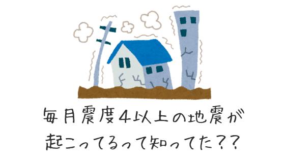 f:id:harinezumi-no-hachiko:20190529092358p:plain