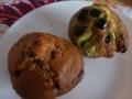 ダブルチョコと黒豆抹茶マフィン