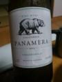 鳥取牛をこのワインで流す