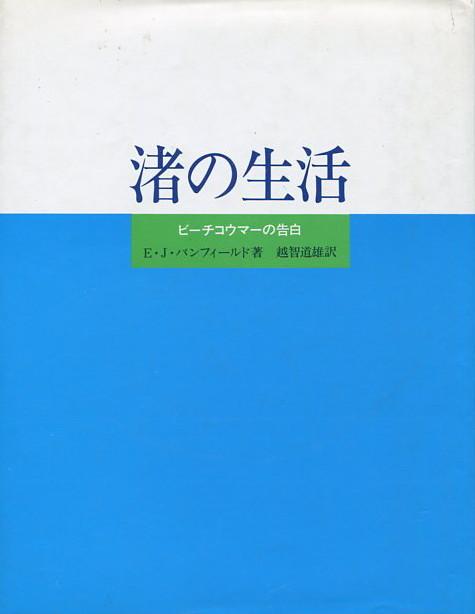 20100531165211