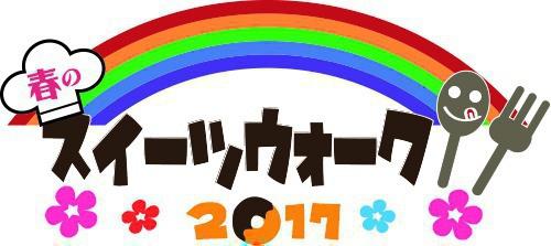 f:id:haro33takoshi:20170420222902j:plain