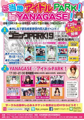 f:id:haro33takoshi:20170506112212j:plain