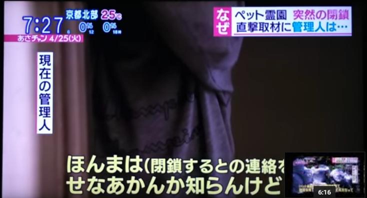 f:id:haro33takoshi:20170511011652p:plain