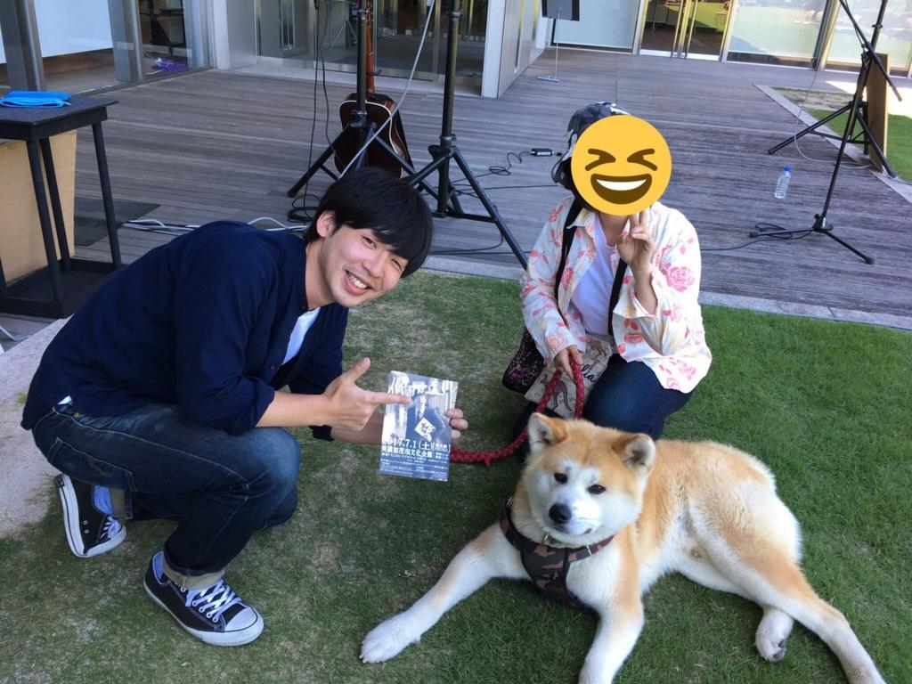 f:id:haro33takoshi:20170528203157j:plain