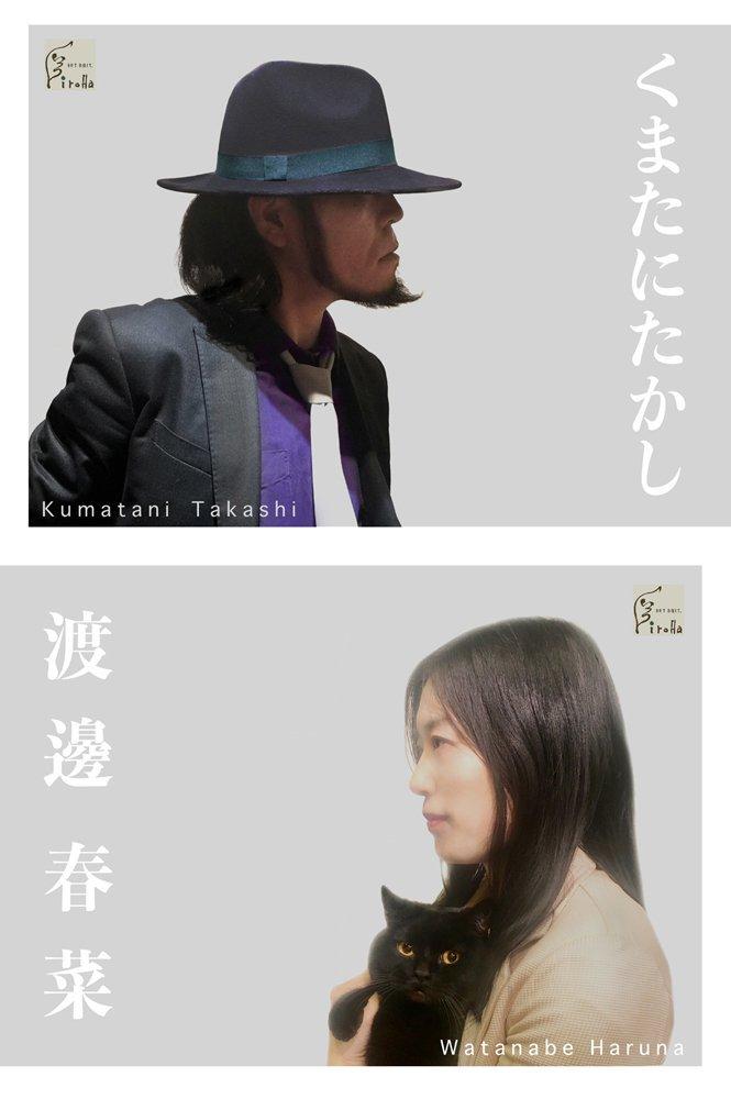 f:id:haro33takoshi:20170530200608j:plain
