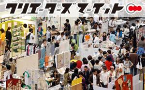 f:id:haro33takoshi:20170530203423j:plain