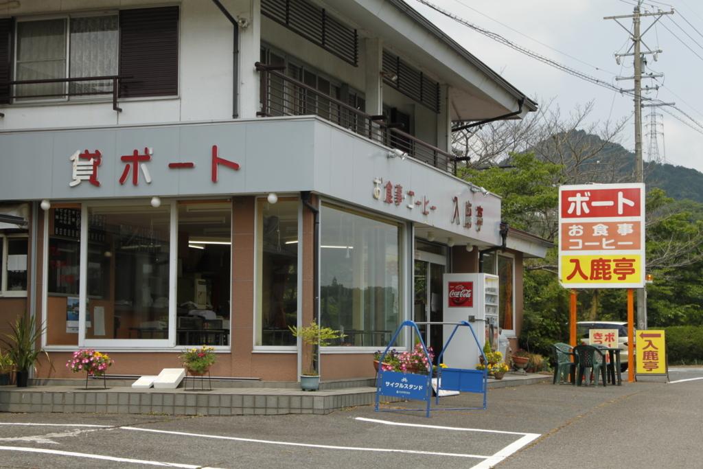 f:id:haro33takoshi:20170601164507j:plain