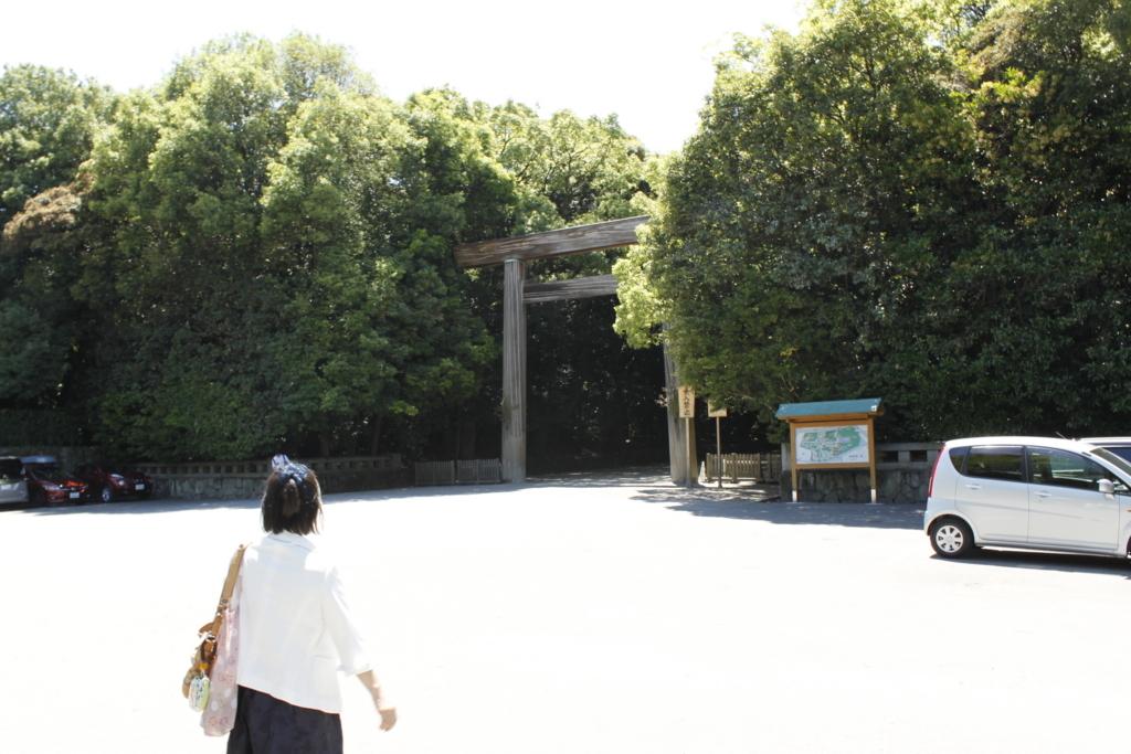 f:id:haro33takoshi:20170703231228j:plain