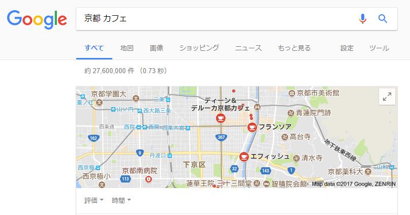 f:id:haro33takoshi:20170716170709p:plain