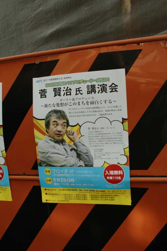 f:id:haro33takoshi:20170728195003j:plain