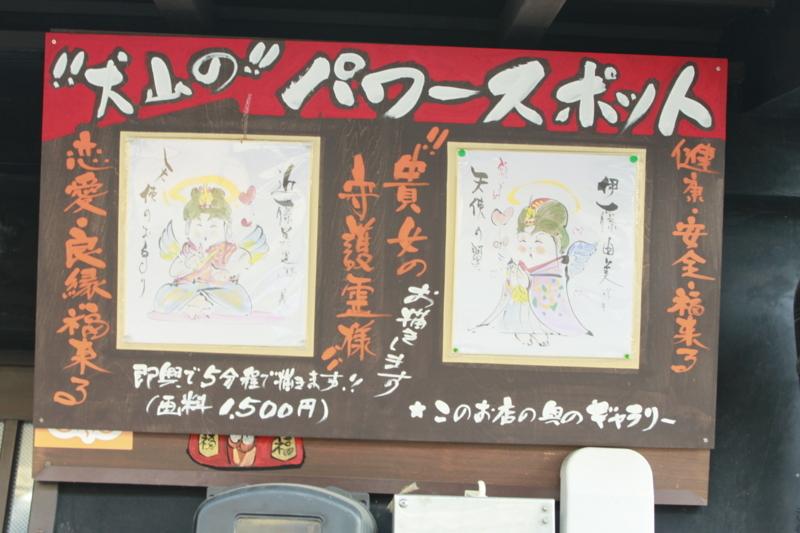f:id:haro33takoshi:20170728195115j:plain