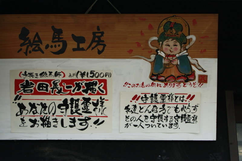 f:id:haro33takoshi:20170728195116j:plain