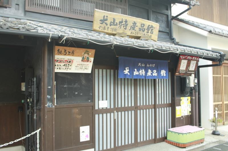 f:id:haro33takoshi:20170728195117j:plain