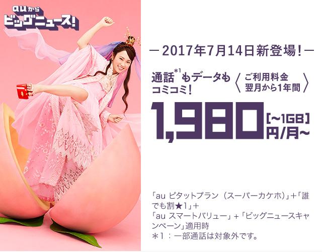 f:id:haro33takoshi:20170801165200j:plain