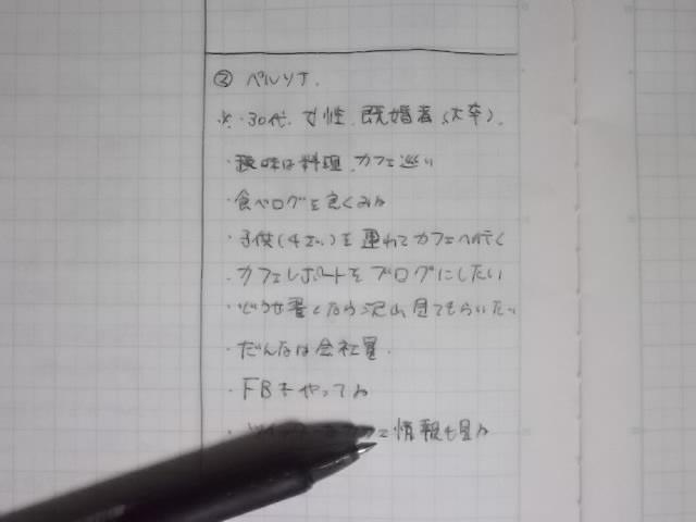 f:id:haro33takoshi:20170818224320j:plain