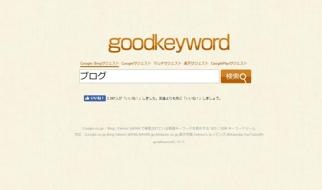 f:id:haro33takoshi:20170818231205j:plain