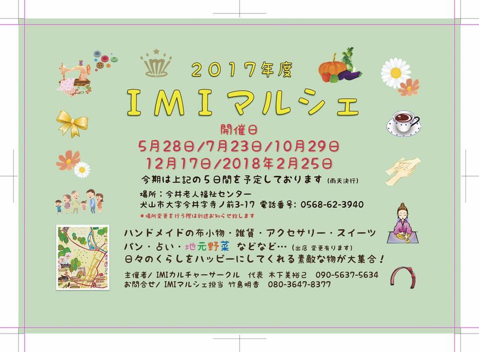 f:id:haro33takoshi:20171102104219j:plain