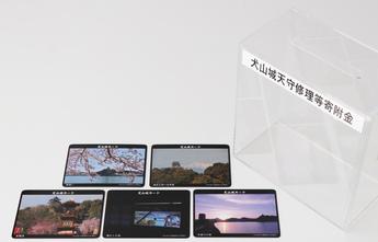 f:id:haro33takoshi:20171102190729j:plain