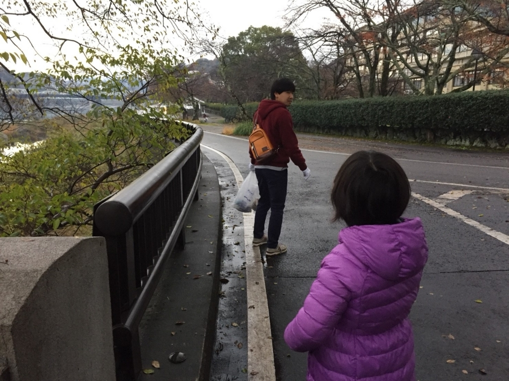f:id:haro33takoshi:20171123185729j:plain