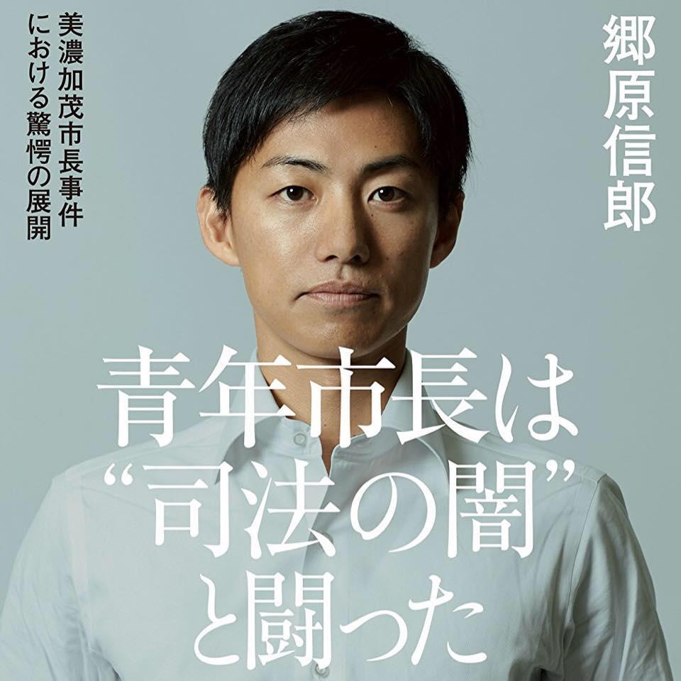 f:id:haro33takoshi:20171214103442j:plain